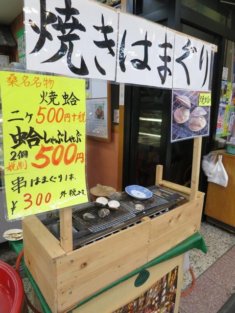 貝新フーズ - 店先で焼き蛤が売っています☆