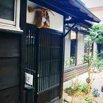 ソラフネ - 玄関