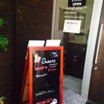 みさきギフトCafe - 入り口