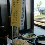 ごはん処食堂ミサ - チャーハン