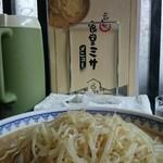 ごはん処食堂ミサ - 味噌ラーメン大盛