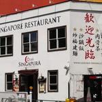 カフェ・シンガプーラ 海南鶏飯 - 外観
