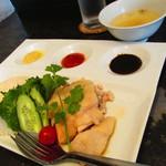 カフェ・シンガプーラ 海南鶏飯 - 海南チキンライス