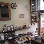 K²-ひょうたん山の秘密の部屋 - カフェと共に雑貨も楽しい。