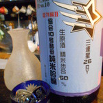 粥茶屋 写楽 - 三蓮星