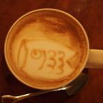 スコップカフェ - カフェラテ*こいのぼり
