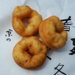 こんなもんじゃ - 豆乳ドーナツ(10個300円)