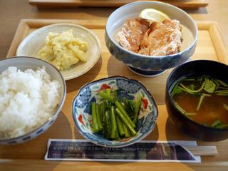 都電テーブル 向原店 - 四万十鶏竜田揚げ定食 ¥1,000