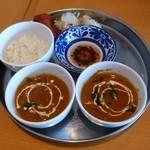 ヒマラヤ - 野菜カレー、じゃがいもと茄子のカレー