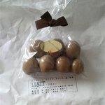 リスト - マカダミアナッツチョコレート\430