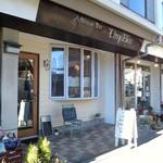 Tiny Bee - 2015年1月現在の店舗。入口が左、出窓が右。