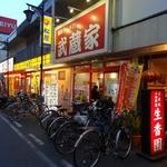 37582512 - 「武蔵家 西千葉店」飲食店街の建物の中で営業されている。