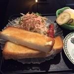 遊美塾 - トースト&サラダ類
