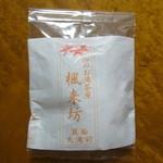 37583085 - もみじ天ぷら ¥400