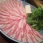 相撲茶屋 玄海 - 梅山豚のしゃぶしゃぶ