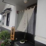 浅田 - 松本の人気店