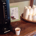 六花亭 - ほうじ茶サービス