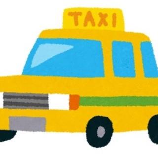 二子玉川からのタクシー代負担サービス※条件あり