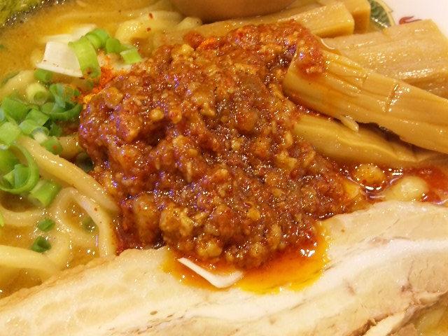 麺極 はなみち - 辛濃味噌(ワルフザケ・アップ)