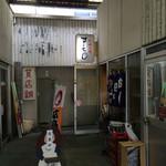 お好み焼すーちゃん - 外観写真:入口は少し奥まった所にあります。