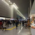 フレッシュジュースアンドフーズ - 成田空港第一旅客ターミナル南ウイング1F到着ロビー