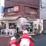 フリークス - ボキらは大阪・平野に来ています。 名探偵コナン七幸めぐりウォークラリーに参加してるんだけど、 7か所あるラリーポイントの最後の場所が平野にあるんだ。 でもその前に腹ごしらえ~♪