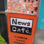 アメリカンスタイル ニューズカフェ - お店の看板