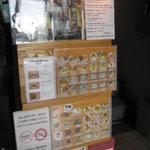 アメリカンスタイル ニューズカフェ - ビル入り口のメニュー看板