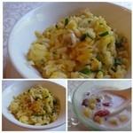 中国料理 石本 - ◆ザーサイ入り炒飯・・薄味で、パラパラというよりはしっとり感の残る仕上がり。 小さなお茶碗に入れて出されます。 ◆タピオカ入りお汁粉・・・普通です。