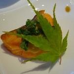 風音 - 鮭西京焼