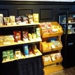 風音 - 自然食品販売