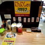 にんにくたまごラーメン - 料理写真:2015年5月3日(日・祝) 「にんにくのもり」という名の卓上トッピングスペース
