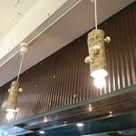 ソラノイロ ソルトアンドマッシュルーム - 照明キノコ