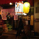 くいしんぼ - お店構え(長堀側) 2015.05.01