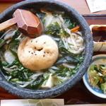 あ・ら・伊達なレストラン - 岩出山う米麺