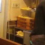 37599464 - 製麺所
