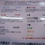 376624 - 麺類メニュー