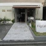 フィグカフェ -