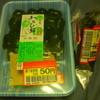 マックスバリュ - 料理写真:わらびもち50円、おにぎり49円