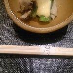 銀座 鮨一 - アスパラとオクラとキノコの和え物