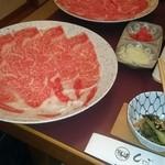 しゃぶきん 肉の金澤屋 - この肉を見てください