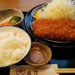 とんかつ武信 - ヒレかつ膳(桂)200g (2100円)