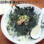 ラーメン青龍 - 岩のりラーメン