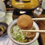 37602902 - 山形名物 /芋煮の芋