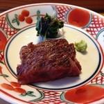 木々 - 5品目 飛騨牛のステーキ