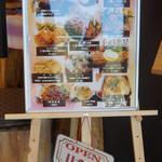 37604579 - レストラン馬頭の入口にあるメニューの看板(2015-05-02)