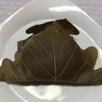 ビオトープ芽吹き屋 - 柏餅(みそあん)