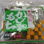 ビオトープ芽吹き屋 - パッケージ