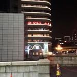 呉越同舟 - 秋葉原万世本店ビル