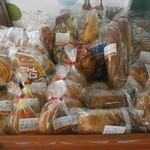 JAふれあいセンター - 料理写真:ぜいたく堂のパン①